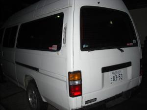Cimg0546