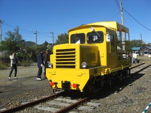 Cimg1897