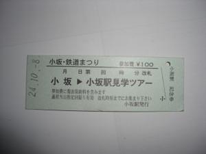 Cimg1911