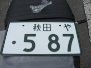 Cimg2192
