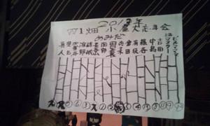 Kimg0751_2